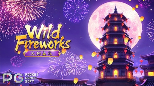 Wild Fireworks from PG Soft