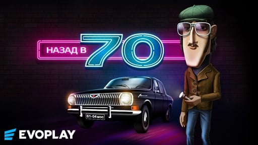 Play online casino USSR Seventies