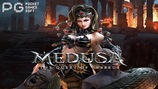 Medusa 2 from PG Soft