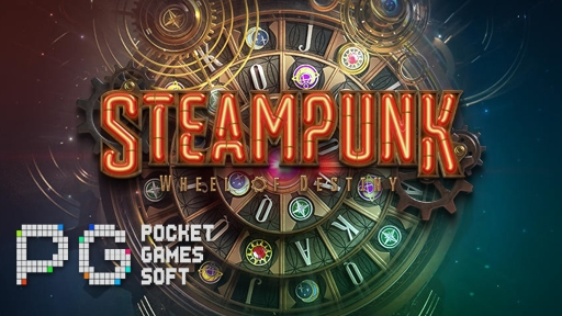 Play online casino Steampunk