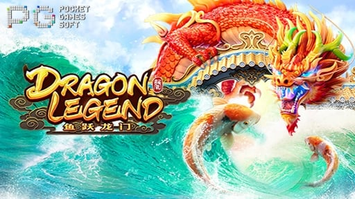 Dragon Legend from PG Soft