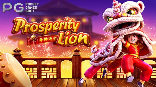 Play online casino 3D Slots Prosperity Lion